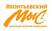 Продолжение работ на ЖК «Леонтьевский Мыс»