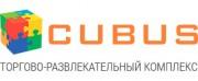 Новый ТРК сети CUBUS появится в Выборге