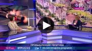 Обсуждение проблем отрасли на канале ОТР