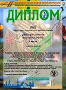 II Пискаревский международный зимний полумарафон