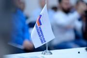 XIV Всероссийский Кровельный Конгресс